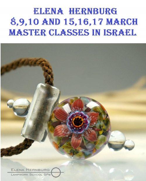 Master Classes EN