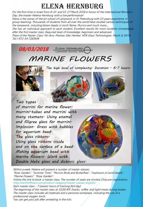 Marine Flowers
